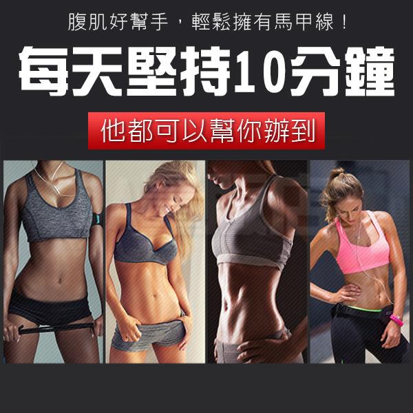 仰臥起坐輔助器 吸盤式 收腹機 健腹器 健身輔助器 卷腹器 家用健身器材 4色可選