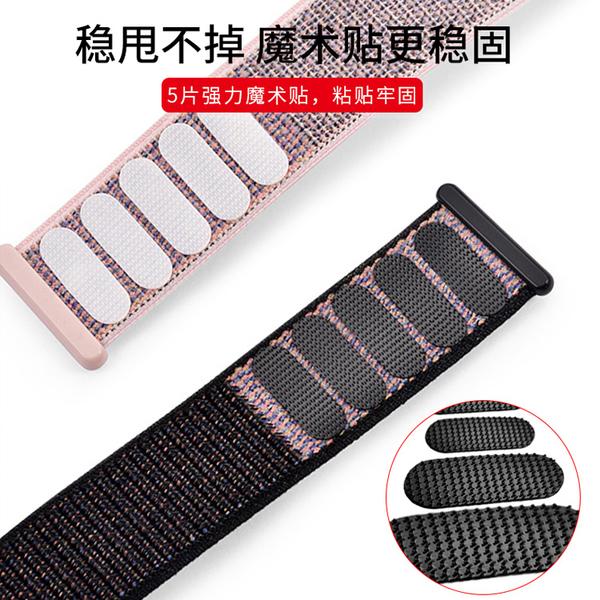 蘋果 Apple Watch series 1 2 3 4 5 手錶表帶 尼龍錶帶 腕帶 替換帶 運動錶帶 限量促銷