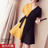 中大尺碼 黑黃拼色腰綁帶魚尾洋裝-eFashion 預【K16635244】