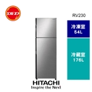 HIATCHI 日立 RV230 230公升 變頻兩門冰箱 BSL星燦銀 含基本安裝 公司貨