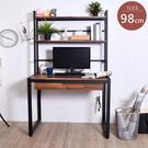 凱堡 拼木98cm電腦桌+三層架 工作桌...
