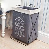 洗衣籃收納筐北歐布藝折疊家用簡約臟衣桶玩具洗衣籃宜家臟衣籃簍 XY6044【KIKIKOKO】TW