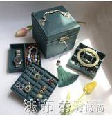 饰品收纳盒小號首飾盒手提公主飾品盒歐式韓國生日禮物可愛手飾盒 法布蕾輕時尚