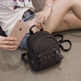 女包時尚鉚釘小雙肩包迷你小後背包休閒旅行包 「繽紛創意家居」