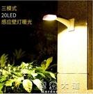 太陽能燈戶外家用超亮庭院燈新農村路燈LE...