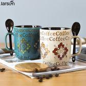 陶瓷杯子帶蓋勺辦公室馬克杯個性咖啡牛奶情侶水杯 年貨必備 免運直出