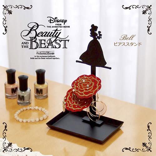 《SETO CRAFT》迪士尼公主美女與野獸耳環飾品收納架(剪影貝兒玫瑰) OC09036