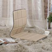 和室椅 床上無腿椅子飄窗椅電腦椅懶人椅 學生宿舍靠背椅子榻榻米
