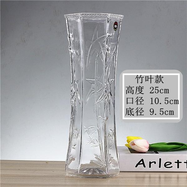 花瓶 富貴竹玻璃透明簡約現代六角客廳桌面插花花瓶  買一贈一
