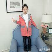 女童毛呢外套 2018秋冬新款兒童中長款加絨加厚呢子大衣 BF15847『寶貝兒童裝』