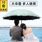 晴雨兩用雨傘女太陽傘黑膠防曬防紫外線摺疊傘大號雙人大碼遮陽傘 NMS名購居家
