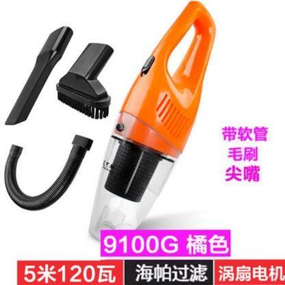 熊孩子☃汽車用吸塵器乾濕兩用 強大吸力120瓦 12V車載吸塵器((9100G)橘色5米120瓦---升級版)