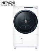 [HITACHI 日立家電]11KG 左開 3D自動槽洗淨滾筒洗脫烘-星燦白 BDSG110CJ