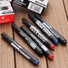 記號筆黑色油性筆大頭筆