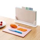 廚房小麥纖維切菜板套裝 家用切水果菜板塑...