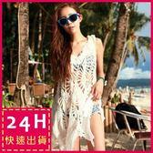 梨卡 - 【24H寄出】我狠辣【鏤空網狀罩衫】比基尼泳裝泳衣防曬針織罩衫外套C204