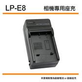 郵寄免運費$199 3C LiFe CANON LP-E8 座充 LPE8 充電器 CANON EOS 700D 650D 600D 550D 適用