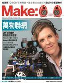 Make:國際中文版(39)