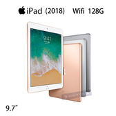 Apple New iPad (2018) Wifi 128G   9.7吋