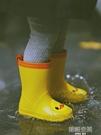 兒童雨鞋 兒童雨鞋男童水鞋幼兒加絨防滑防水女童膠鞋小孩大童水靴寶寶雨靴