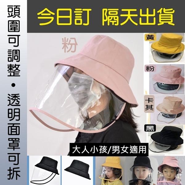 LAURA韓版防疫防飛沫遮陽戶外隔離漁夫帽-粉色