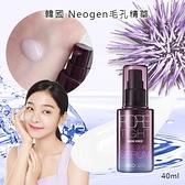 韓國 Neogen毛孔精華 40ml
