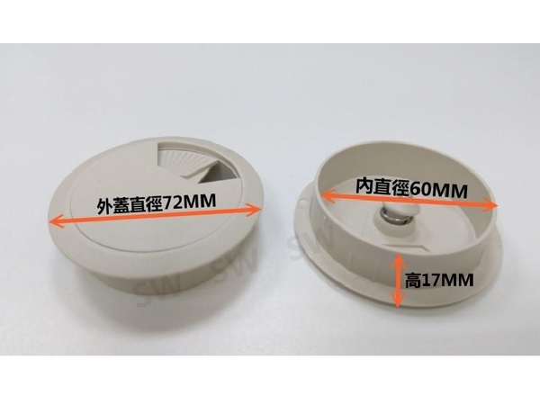 AD003 灰白單孔大 72/60MM 出線孔蓋 電腦桌 集線盒 集線蓋 電線收納 集線器 塑膠圓形出線孔