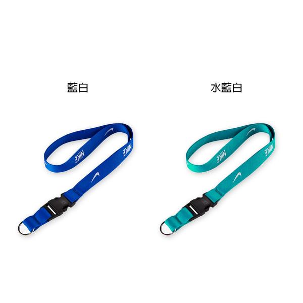NIKE 識別證吊帶(吊帶 掛帶 鑰匙圈 配件≡體院≡ NIA17