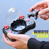 迷你四軸飛行器遙控飛機耐摔無人機高清航拍直升機男孩玩具航模igo  莉卡嚴選
