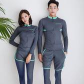 韓版分體潛水情侶套裝女顯瘦拉鍊水母衣男長袖速干浮潛服防曬泳衣