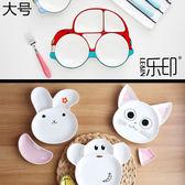 陶瓷餐盤汽車兔子猴子創意早餐盤可愛兒童幼兒園卡通餐具分格盤 居享優品