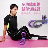 腿部內側訓練儀 美腿健身器瘦腿器腿部訓練開胯壓腿夾腿瘦大腿內側健身器減小腿女 潮先生igo