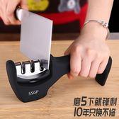 磨刀石 德國快速磨器家用磨石定角多功能磨神器磨棒菜陶瓷 創想數位