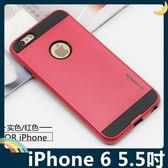 iPhone 6/6s Plus 5.5吋 戰神VERUS保護套 軟殼 類金屬拉絲紋 軟硬組合款 防摔全包覆 手機套 手機殼