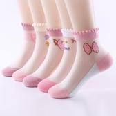 女童水晶襪夏季薄款兒童春夏寶寶襪子公主純棉網眼透氣超薄冰絲襪 滿天星