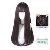 長假髮 女長捲髮大波浪 自然網紅可愛長髮全頭套式中長直髮氣質修臉 4色
