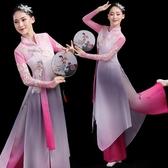 落花古典舞演出服女飄逸中國風新款扇子舞蹈套裝現代民族表演服裝