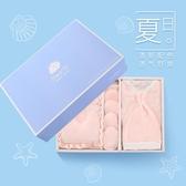 嬰兒衣服套裝純棉新生兒禮盒0-3個月6秋冬季剛出生初生女寶寶用品 居享優品