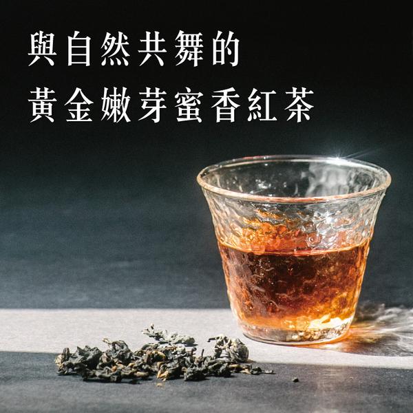 慢慢藏葉-黃金嫩芽蜜香紅茶30g(10gx3袋/組)-【手採限量】自然農法耕作-台灣紅茶