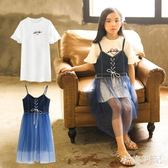 中大童牛仔背帶裙子女童2019新款韓版洋氣夏裝公主連身裙兩件套潮 GD896『小美日記』