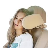 汽車枕頭 汽車上車載睡覺睡眠休息側靠側睡旅行護頸椎枕頭四季頭枕 育心館