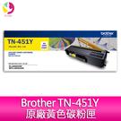 Brother TN-451Y 原廠黃色碳粉匣 適用機型 HL-L8360CDW / MFC-L8900CDW