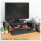 螢幕置物架 LD01-BK NITORI宜得利家居