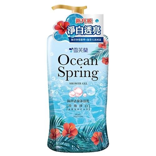 雪芙蘭海洋活泉沐浴乳-珍珠淨白1000ml【愛買】