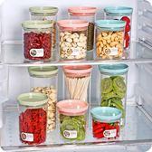 素色可疊加塑料透明密封罐食品儲物罐15件套 廚房雜糧五谷收納罐igo 至簡元素