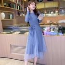 第二件4折 韓系優雅毛衣針織開叉裙擺配網紗半裙長袖洋裝