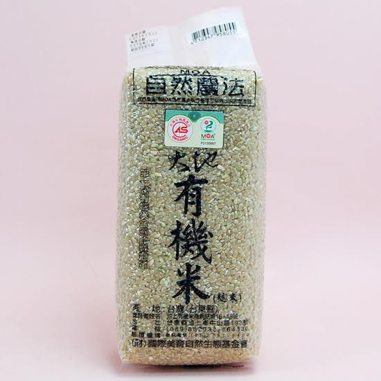 有機大地糙米(MOA認證)1.5kg