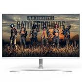 27英寸液晶電腦顯示屏電競吃雞電腦顯示器曲面屏HDMI igo
