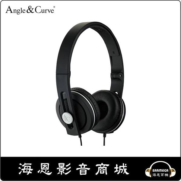 【海恩數位】英國 Angle&Curve Carboncans 頭戴式耳機 黑灰色