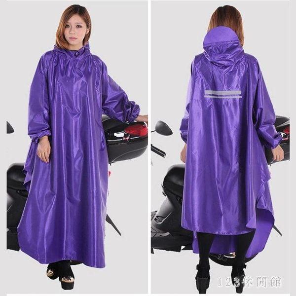 中大尺碼雨衣非洲豹電動車雨衣成人帶袖子摩托車雨披戶外男性女士款連體 LH5557【123休閒館】